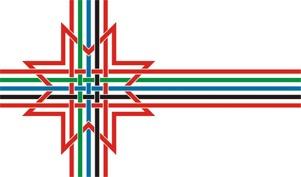 Április 30-ig Lehet Jelentkezni A VII. Finnugor Világkongresszusra (Finnország, Lahti, 2016. Június 15 – 17.)